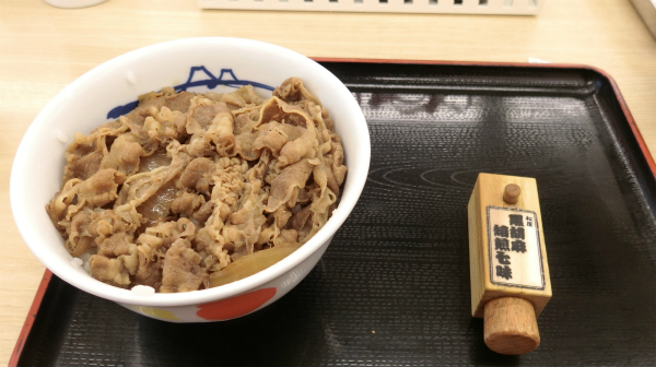 近くにあるのは松屋なので松屋ユーザー。色んなメニューを食べたが結局、牛丼に戻ってきた。(松屋では牛めしと呼ぶが、牛丼で統一する。でもどっちもおいしい。)
