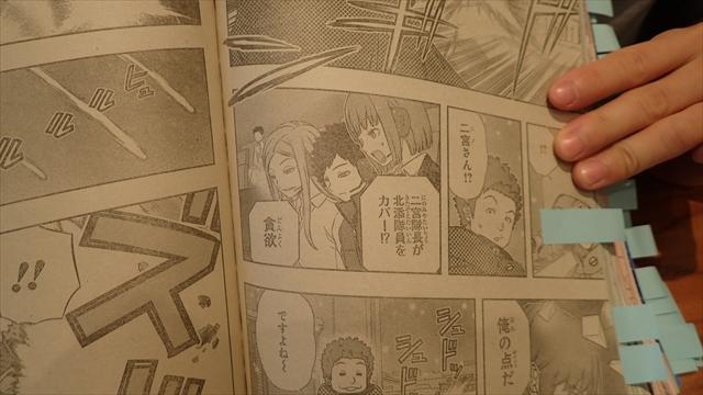 『週刊少年ジャンプ』2015年41号・葦原大介「ワールドトリガー」より