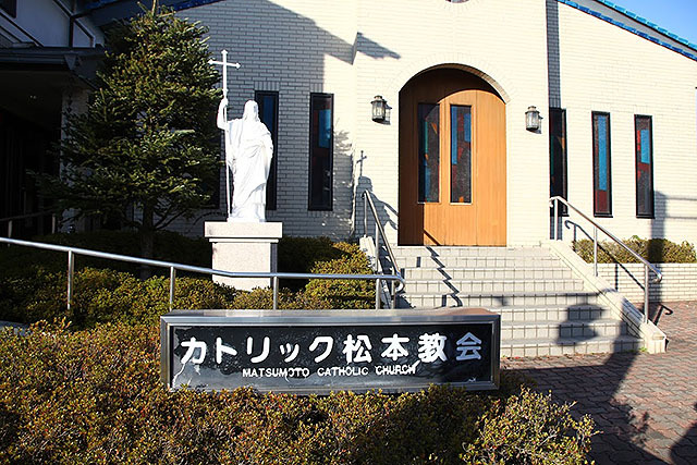 教会まで松本。