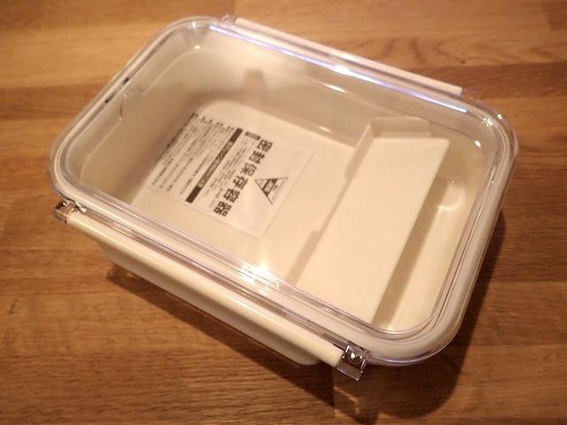 (1)まずお弁当を用意する(透明なフタのものがおすすめ)