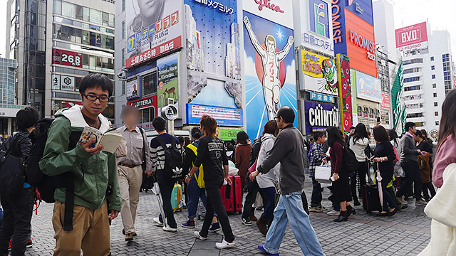 ということで、大阪にきました!