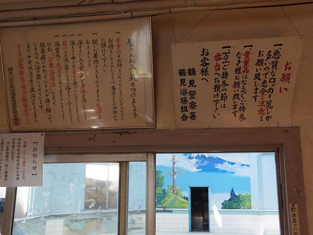 ガラス戸の向こうに見える富士山