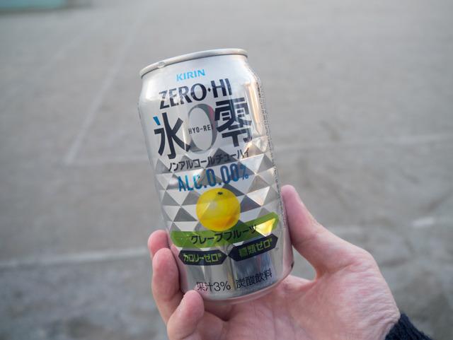 氷結のノンアルコールバージョン「氷零」。開けるとバキバキ鳴るのも氷結のよう。