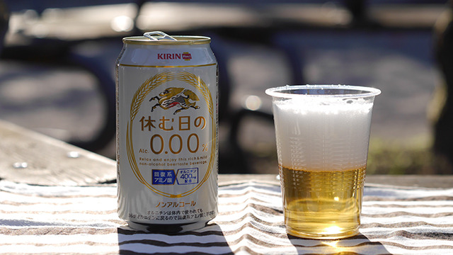 ビールでビールのダメージを癒したいという愚かな人間の思い