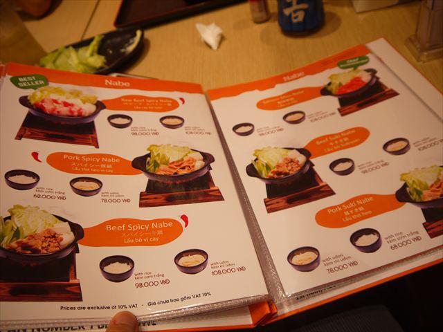 一人鍋もあったが、これっぽいものは日本もあるのでパス。