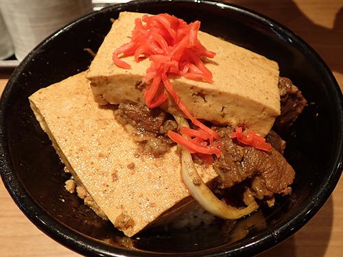ボリューム満点だけど豆腐だからきっとヘルシー。