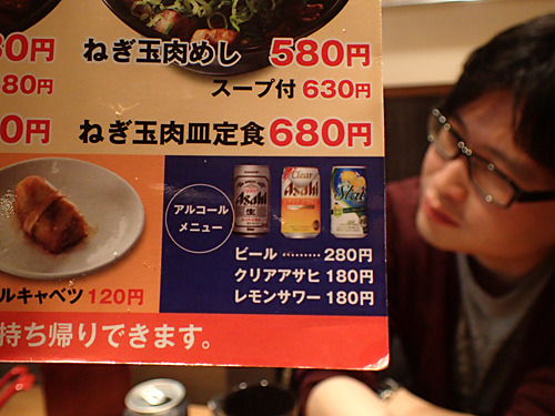メニューをよく見たら、ビール以外にも180円の発泡酒とサワーが用意されていた。新橋最安ではと盛り上がる。