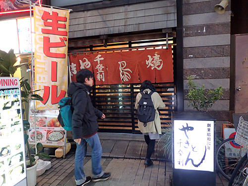 やきとん屋だから肉豆腐も豚肉ですかね。