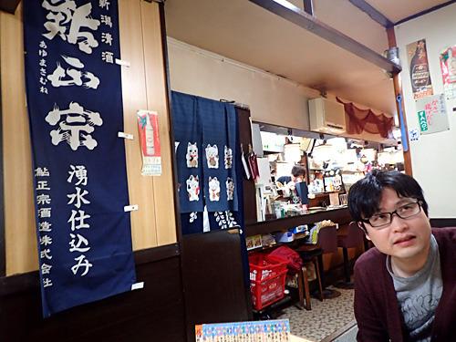 鮎正宗という酒蔵は、この店の先代が山の中で迷子になって、さ迷い歩いた末に出会ったのが縁だとか。