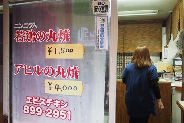 電話番号の下4桁は2951(肉来い?福来い?)