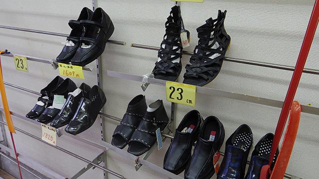 靴のバリエーションも豊富