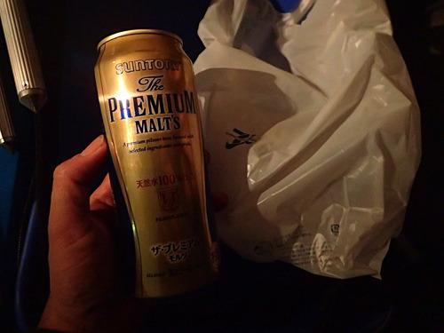 コンビニでクジを引いたらビールが当たったので今日は釣れる気がする。