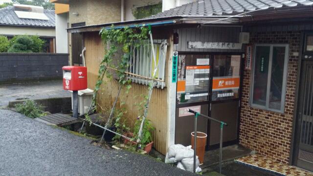 滅多に撮影はしないが、数少ない撮ってた写真を見せてもらった。これは屋久島の簡易郵便局