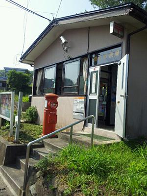 岩手県の郵便局。これも趣がある