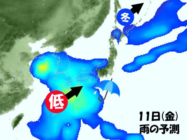 週後半は、低気圧がやってきて広く雨。冬将軍は北へ退散。