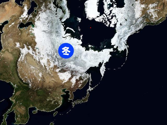 白く雪の積もっている地域が増えてきたが、今週の冬将軍はおつかれで弱々しく、シベリアでお休みモード。