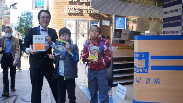 左から広辞苑、絵の描き方の本、子供向けドキュメンタリーの読み物