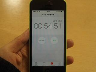 服用量(4錠):54秒51