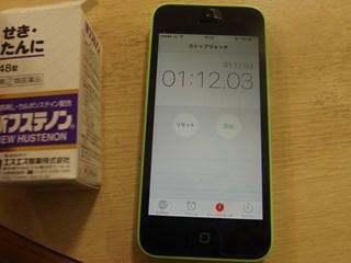服用量(4錠):1分12秒03。
