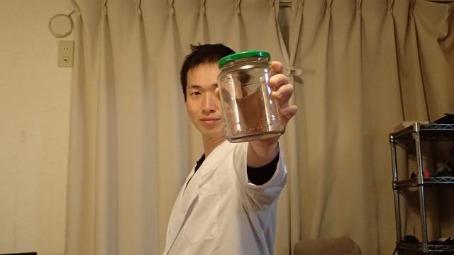 今回は、ドイツ製ザワークラウトの空き瓶を使用。