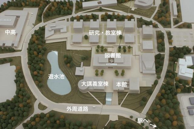 慶応SFC中心部