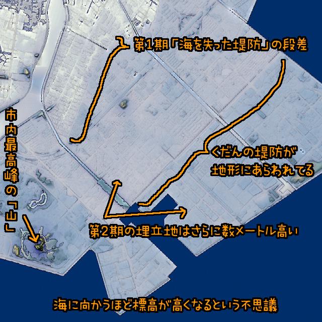 前ページの航空写真と同じ範囲の地形図(国土地理院「基盤地図情報数値標高モデル」5mメッシュをカシミール3D スーパー地形セットで表示したものをキャプチャ・加筆加工)