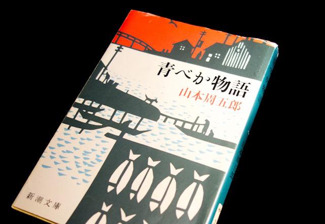 浦安は「浦粕」、江戸川は「根戸川」と名前を微妙に変えてあるが、当時の様子をよく描写しているといわれる。おもしろいよ。