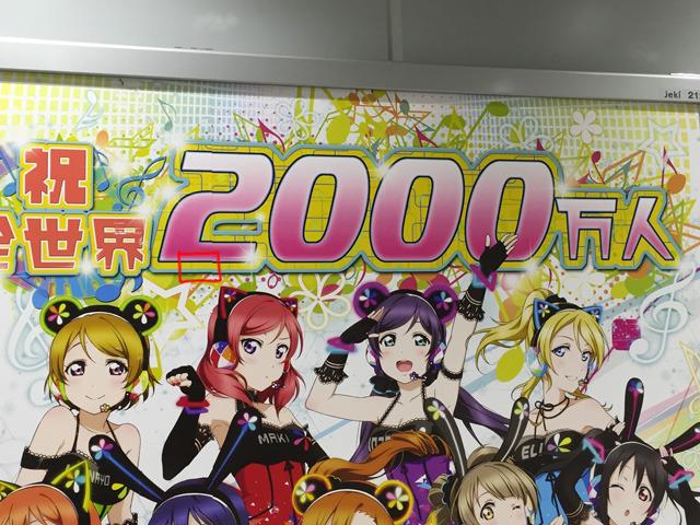 アニメかゲームかの広告