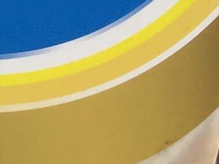 】「生ビール」の「ル」の右下。上から、青→薄い青→白→黄→山吹色→白→濃い山吹色→背景 の8種盛り。