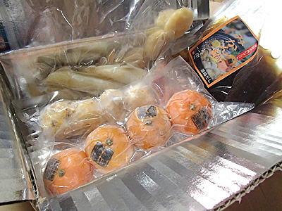 冷凍パック。これで4人前。ネギなどの野菜は自分で用意。