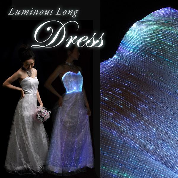 光るグッズ専門店の「ハッピージョイント</a>」で一番うれてないのは、光るドレス(4万円)(画像提供:ハッピージョイント)