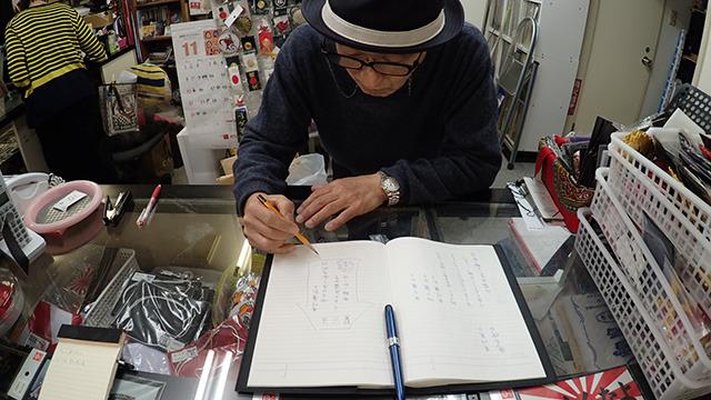 雑な注文をベースに青木さんがセンス良く仕上げてくれます。