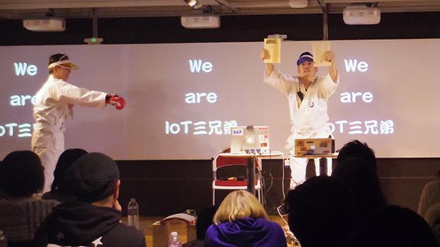 IoTで次男の体も折れる、という茶番