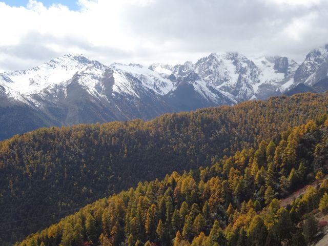 雲南省は雪山もあるが「鳥取の大山も雪山だね」とかわそう。