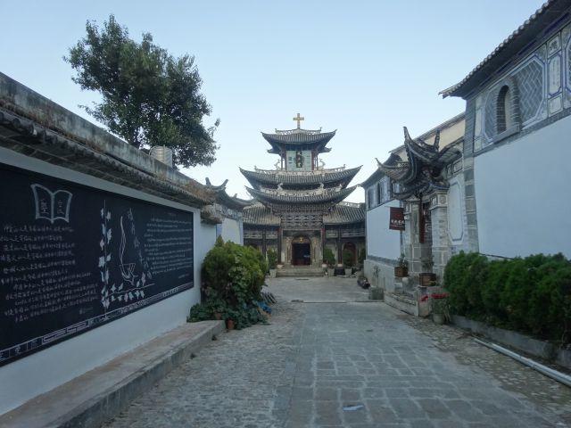 雲南省大理は白壁大理石の街
