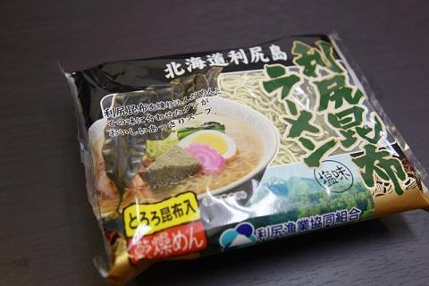 ノンフライ麺からは「利尻昆布ラーメン」の塩味を推したい