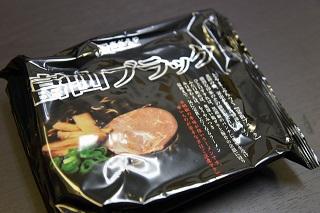 ノンフライではこちらもおすすめ、寿がきや食品の「富山ブラック」