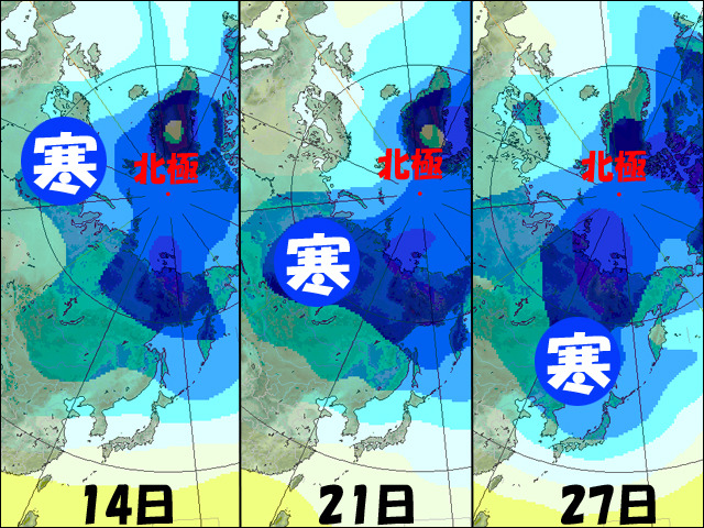 クリスマスに間に合わない寒波。14日頃に北欧を出発、サンタに遅れをとった。