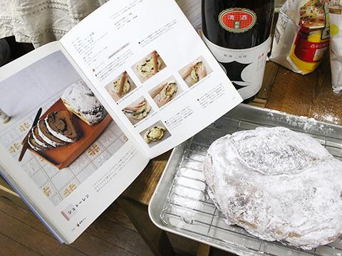 うん、レシピ本の本物と見比べても、わりと似てる!