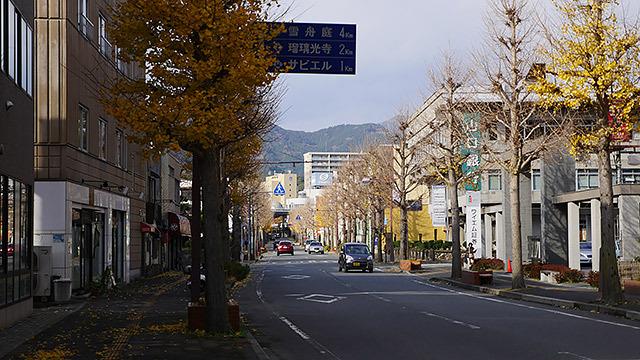 山口の街並み