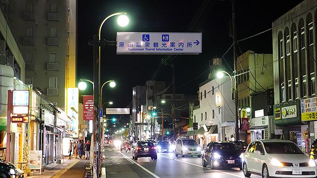 山口駅周辺より、ユダの方がイルミネーションじゃないけど輝いていた