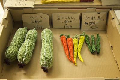 TELEFORGEさんの編みぐるみ沖縄島野菜