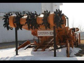 太平洋炭鉱の展示館に鎮座しているこの掘削機は子供の頃から強烈なインパクト残しています。(春日部フラペチーノ)