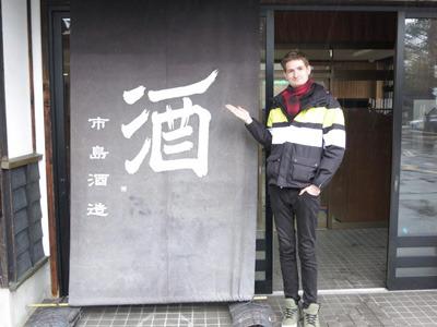 日本にきてから今まで75ぐらいの蔵を見てまわったとのこと。無計画で来日してもなんとかなるものだ。情熱の成せる技。
