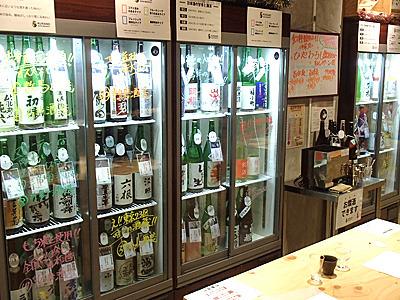 常時100種類ぐらいの日本酒が飲み放題のシステムです。アレとか、アレとか・・なかなかいいところ入っています。