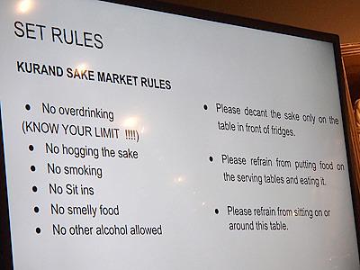 Sake Exchangeでは店内のルールも英語で説明。No overdrinkingですよ。