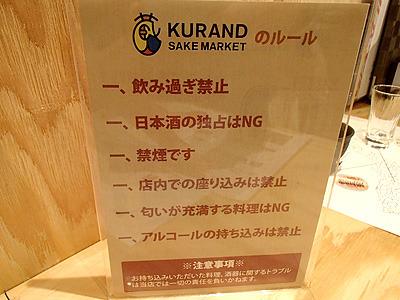 英語の注意書きが理解できなかったとしても、日本語での注意書きも各所にあるので大丈夫。飲み過ぎ禁止です。