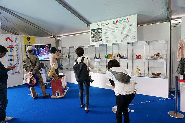 「ロボット展」のテントにブースを構え、過去の出場ロボットたちがずらりと並んだ。