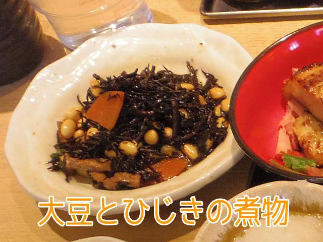 大戸屋のごま和えは黒ごまなのね。甘くておいしい「ほうれん草のごま和え」と、予想以上に量が多かった「大豆とひじきの煮物。」