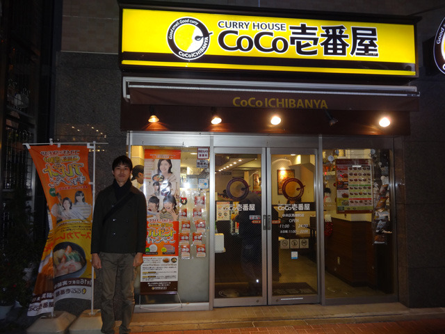 CoCo壱番屋に来ました